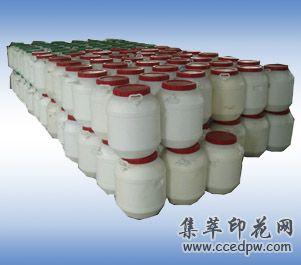 进口乳化剂印花涂料助剂增稠剂