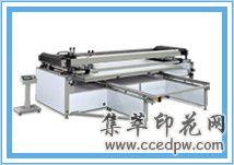大型跑台式半自动印花机