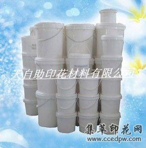 高弹性白胶浆哑光型印花白胶浆打底浆