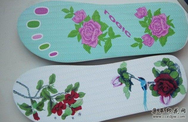 鞋垫图案印花机设备,个性拖鞋花纹印花机器