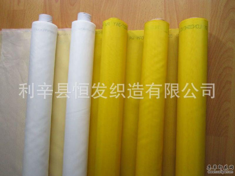 12T-200w陶瓷印刷網紗30目絲印網布30目聚酯濾網