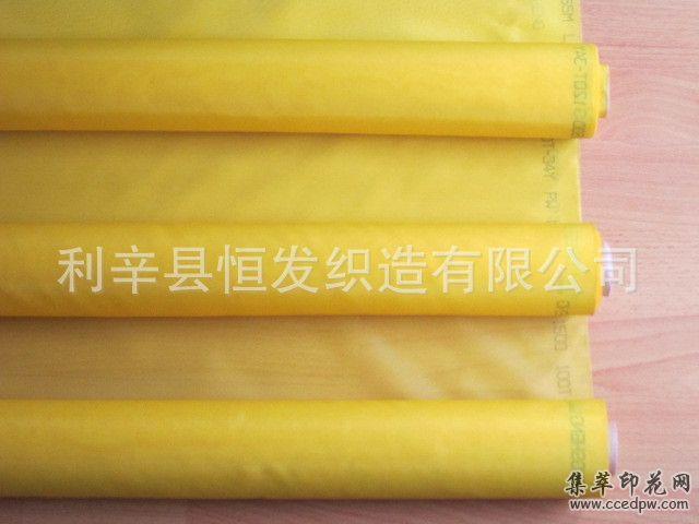 安徽250目標牌印刷網紗250目淀粉篩絹250目陶瓷印刷網紗