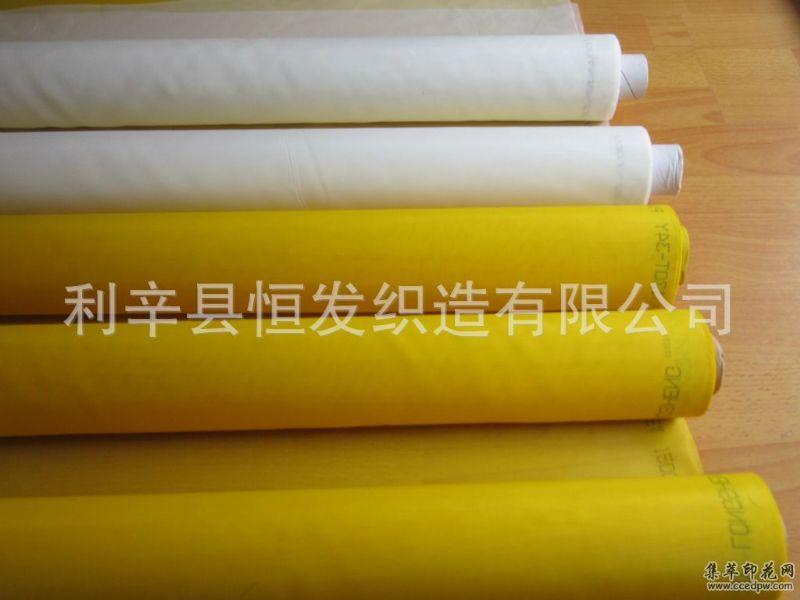 安徽59T陶瓷印刷網紗150目服裝印刷網紗150目化工專用篩絹廠家