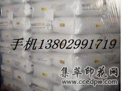 瓦克气相二氧化硅T30_增稠剂