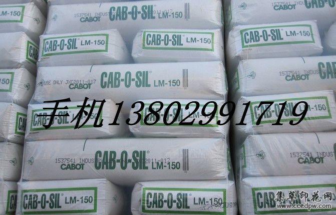 卡博特气相二氧化硅TS610