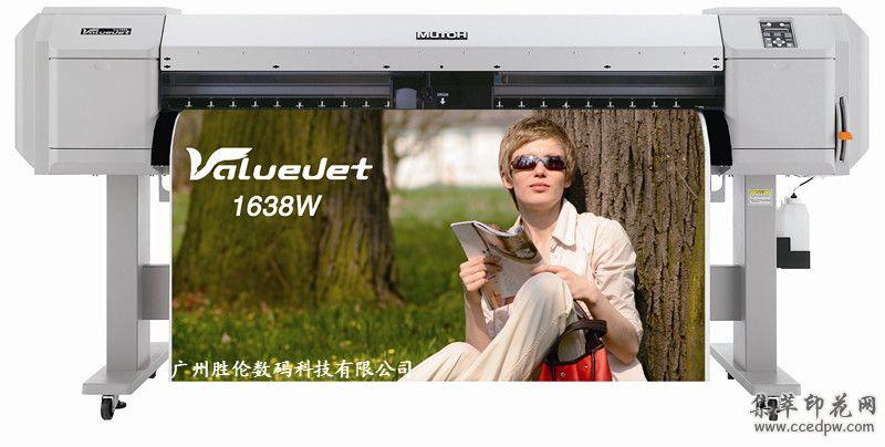 广东武藤写真机1638、最新户内外数码写真机1638、数码印花最新报价
