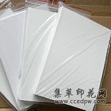 A4熱升華轉印紙非棉白色產品轉印紙