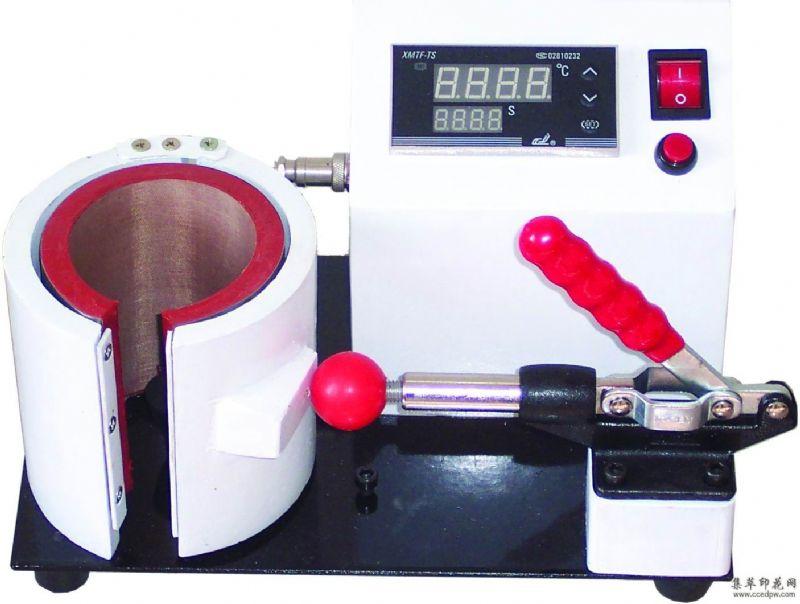 烤杯機個性杯子制作機熱轉印機