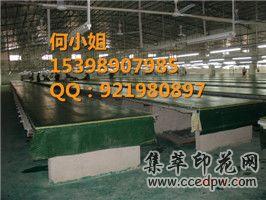 广州绿色印花台皮