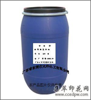 環保印花樹脂,廠家批發水性膠漿乳液,丙烯酸印花乳液