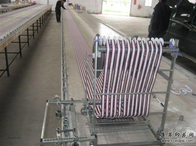 织带铺料机