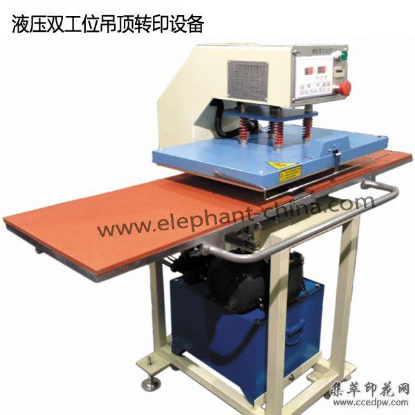 集成吊顶液压双工位50*70热转印机