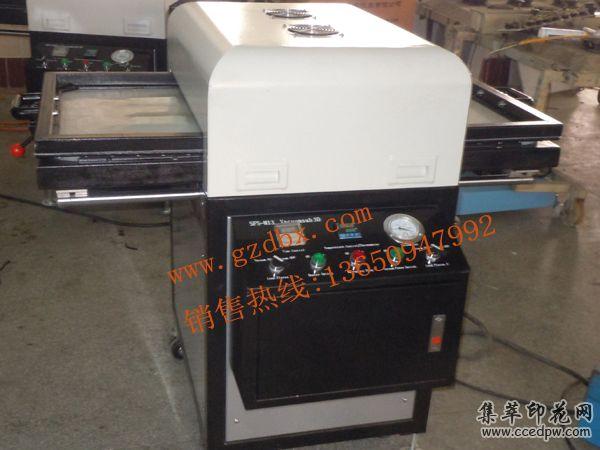 3D真空热转印机3D热升华转印机