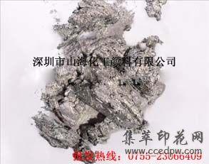 深圳山海铝银浆