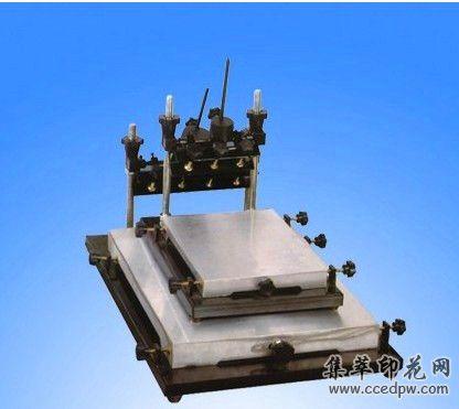 小號絲印臺高精密SMT鋼網手印臺手動絲印機手印臺
