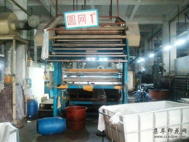 台湾二手圆网印花机