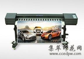 华北大幅面数码印花机鸿捷4160