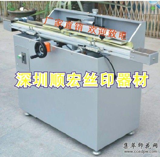 磨刮機磨膠機刮膠研磨機