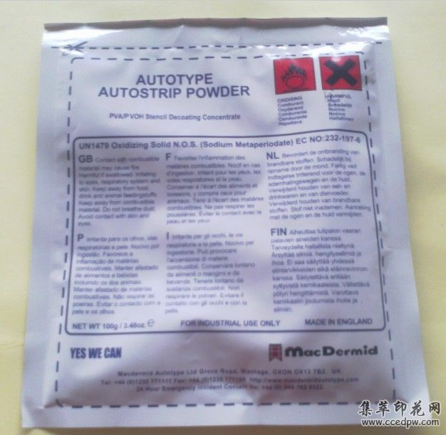 厂家批发脱膜粉散装柯图泰脱膜粉袋装脱膜粉高浓度脱膜粉
