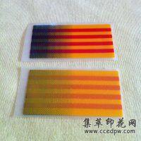 丝印透明印花硅胶,印花硅胶,热转印硅胶,印花材料