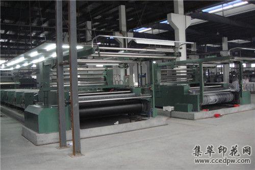 供应DH7000型平网印花机(210型)