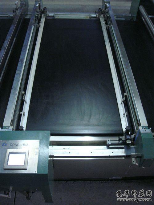 提供DH7000平网印花机高性能印花机(200型)