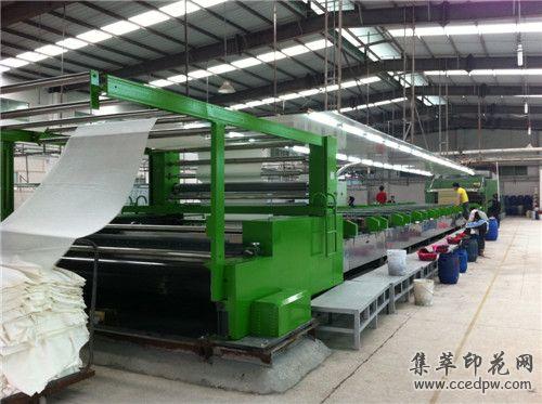 提供高性能印花机DH7000型平网印花机(210型)