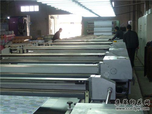 提供DH-7000型平网印花机(210型)