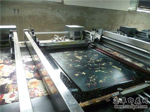 提供DH-7000平网印花机