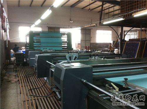提供DH7000型平网印花机高性能印花机