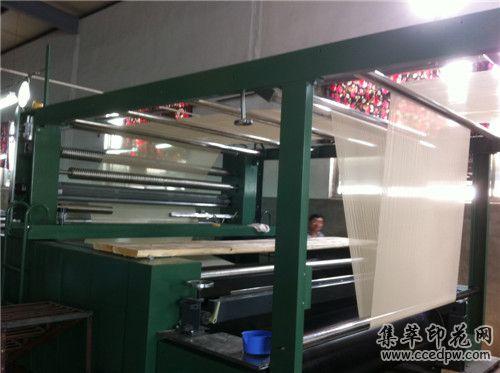高性能高配置全自动平网印花机DH7000型平网印花机