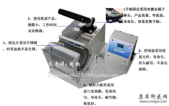廠家直銷烤杯機,熱轉印燙畫機,燙鉆機,印花機,壓燙機