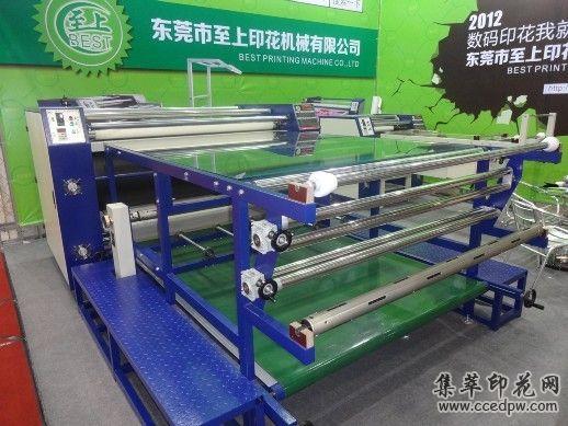 滚筒型印花设备滚筒升华转印设备
