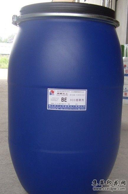 碱胀型涂料增稠剂-外墙乳胶漆厂家必备产物BE803防渗化增稠剂