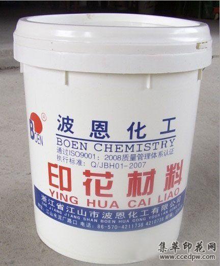 供應印花材料-白度好遮蓋力強廣告橫幅無紡布用罩印白漿C