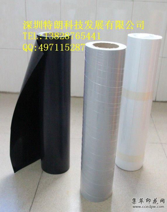法国进口PVC刻字膜