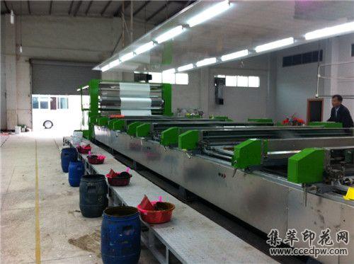 供应DH-7000型平网印花机(200型)