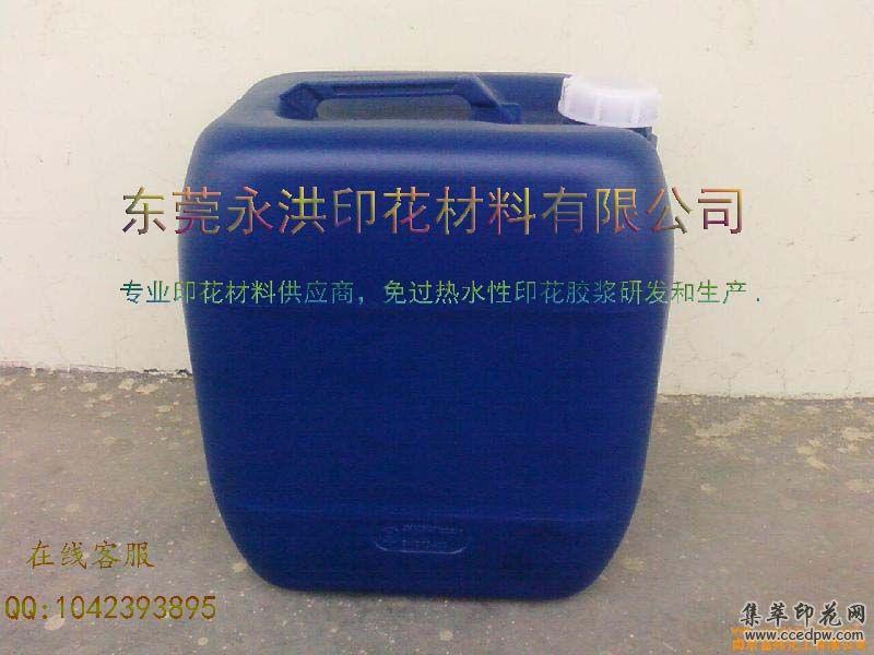 提供优质漂水增稠剂/漂白水增稠剂/拔印增稠剂