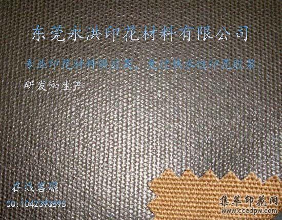 专业PU涂层浆供应,涂层浆采购/批发