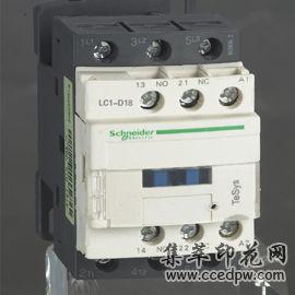 调浆设备专用接触器LC1-D18施耐德交流接触器