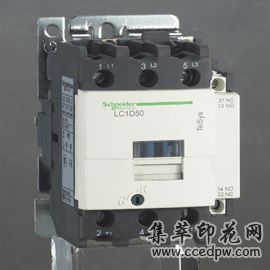调浆设备专用接触器LC1-D50施耐德交流接触器