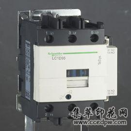 烫金机专用接触器LC1-D95施耐德交流接触器