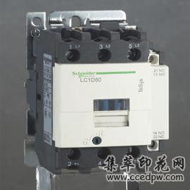 烫金机专用接触器施耐德接触器220VLC1-D50