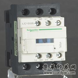 印花机专用LC1-D25施耐德交流接触器
