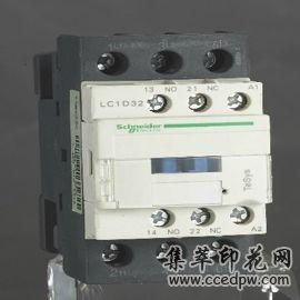 印花机专用LC1-D32施耐德交流接触器