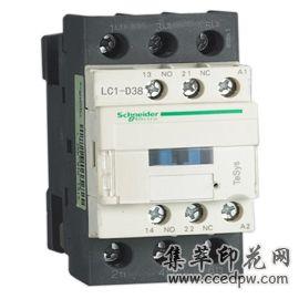 印花机专用LC1-D38施耐德交流接触器