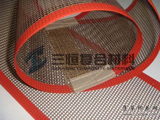 圆网印花机耐高温网格输送带-铁氟龙网带