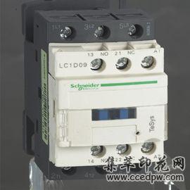 印花机专用LC1-D09M7C交流接触器