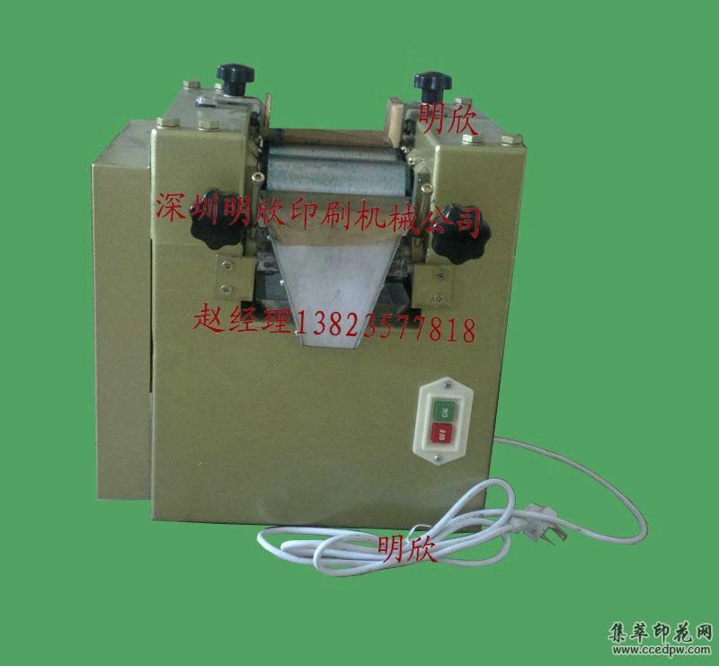 小型三辊研磨机,S65试验三辊研磨机