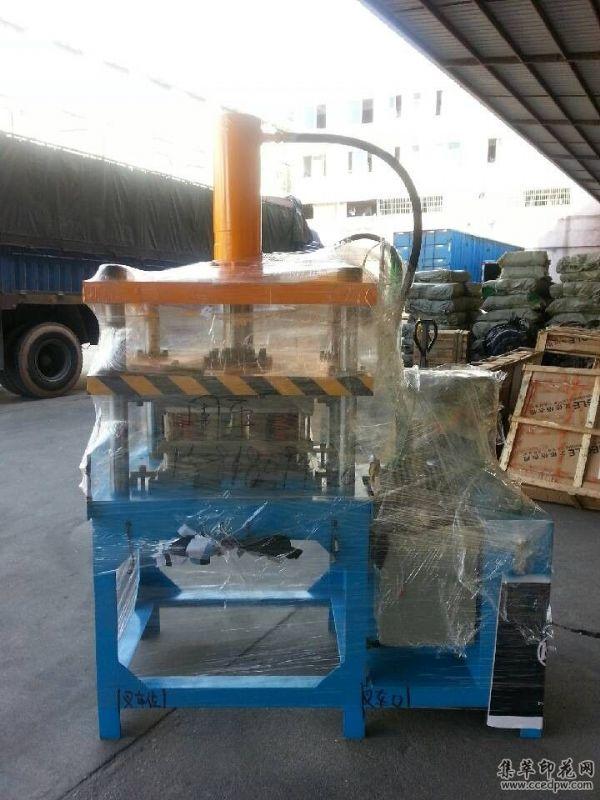 300*300集成吊頂一次成型沖壓機鋁天花沖壓機